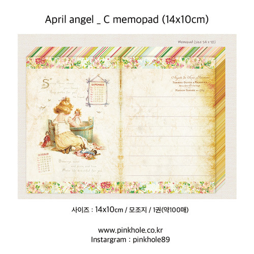 [Memopad] April angel _ C Memopad (14x10cm) / 에이프릴 앤젤_C 메모지