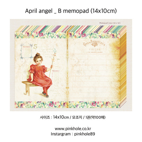[Memopad] April angel _ B Memopad (14x10cm) / 에이프릴 앤젤_B 메모지