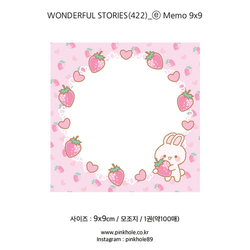WONDERFUL STORIES(422)_E Memo 9x9