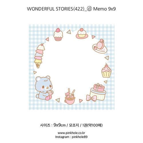 WONDERFUL STORIES(422)_D Memo 9x9