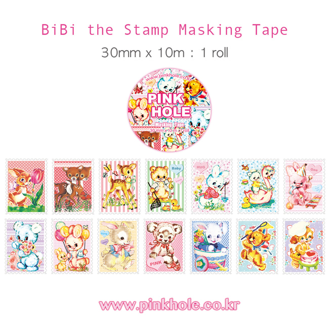 [Masking Tape] BiBi the Stamp  Masking Tape 1 roll (30mm x 10m) 비비 더 스탬프 마스킹테이프