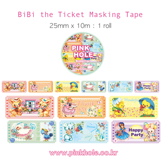 [Masking Tape] BiBi the Ticket Masking Tape 1 roll (25mm x 10m) 비비 더 티켓 마스킹테이프