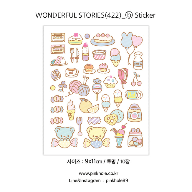 WONDERFUL STORIES(422)_B Sticker