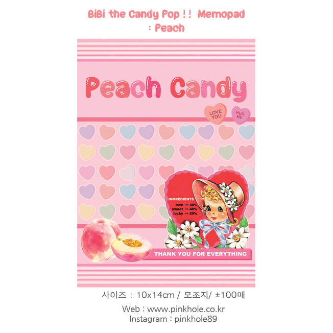 [메모] BiBi the Candy Pop !! 10x14cm Memopad : Peach / 비비 더 캔디 팝!! 메모지 : Peach