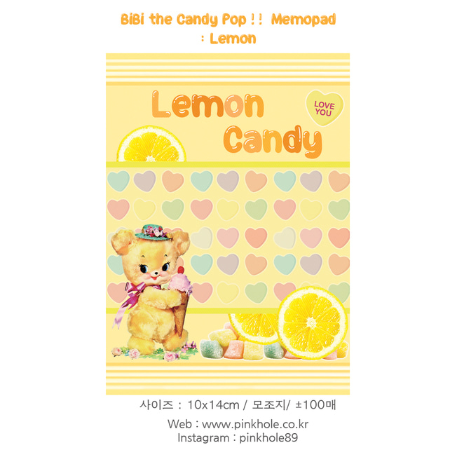 [메모] BiBi the Candy Pop !! 10x14cm Memopad : Lemon / 비비 더 캔디 팝!! 메모지 : Lemon