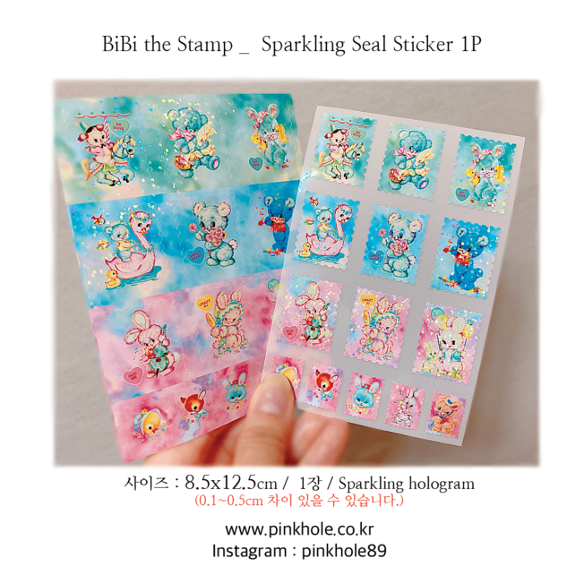 [Seal Sticker/씰스티커] BiBi the Stamp _  Sparkling Seal Sticker 1P /  비비 더 스탬프 _ 씰 스티커 1장