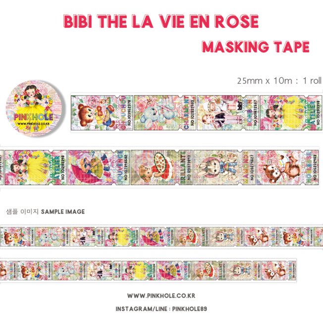 [마스킹테이프/masking tape] BiBi the LA VIE EN ROSE masking tape 25mm x 10m 1roll / 비비 더 라비앙로즈 마스킹테이프 25mm x 10m 1roll